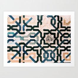 Alhambra Tiles. Art Print