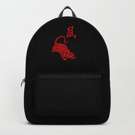 The Year of The Rat Backpack
