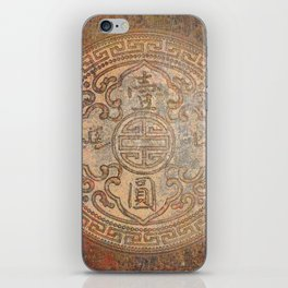 Antic Chinese Coin on Distressed Metallic Background iPhone Skin