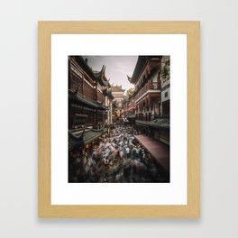 Yu Garden Shanghai Framed Art Print