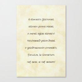 A Elbereth Githoniel Canvas Print