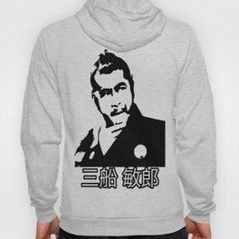 Toshiro Mifune Hoody