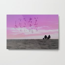 love cuple Japanese calligraphy  Metal Print