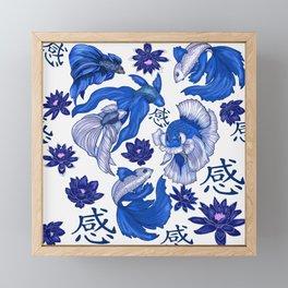 Chinoiserie Fighting Fish Framed Mini Art Print