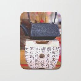 Japanese té Bath Mat