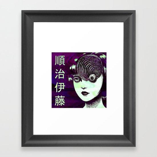 JUNJI ITO - SAD JAPANESE ANIME AESTHETIC by poser_boy