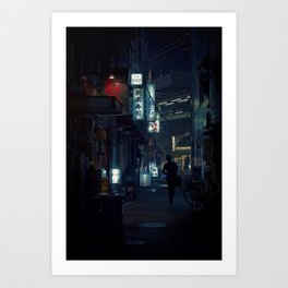 Japan Street Art Print