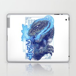 Atomic Fire Born! Laptop & iPad Skin