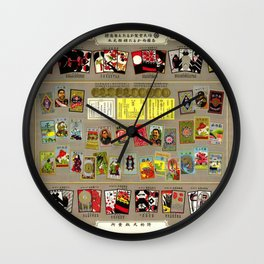 Nintendo Karuta Wall Clock