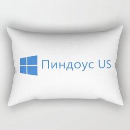 пиндоус US Rectangular Pillow