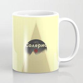 Solaris 1972 Coffee Mug