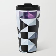 qyxt pixel Metal Travel Mug