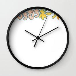 Muchi Muchi Pork Wall Clock