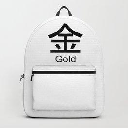 Gold Japanese Writing Logo Icon Backpack