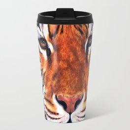 Tiger Sultan of Siberia Travel Mug