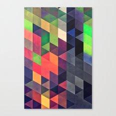 sylytydd Canvas Print