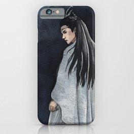 Lan Wangji iPhone Case