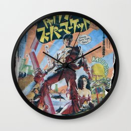 Army of Darkness: Pulped Fiction edition Wall Clock