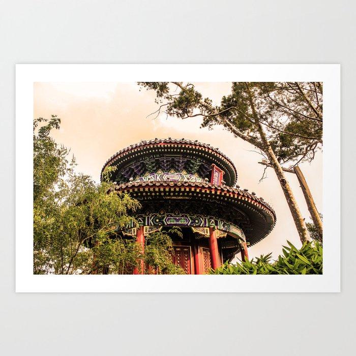 China Beijing Art Print
