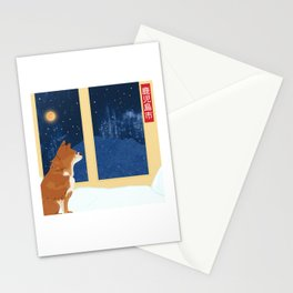 Volcano View Stationery Cards