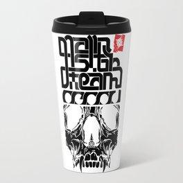 Antimainstrm Travel Mug