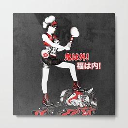 Oni wa soto! Fuku wa uchi! Metal Print