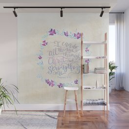 I Can Do All Things - Philippians 4:13 Wall Mural