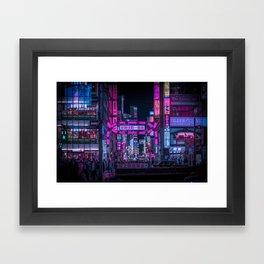 Kabukichou Gate, Tokyo Framed Art Print