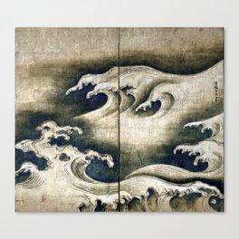 Ogata Kōrin Rough Waves Canvas Print