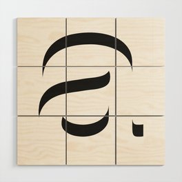 a Helvetica Neue V2w Wood Wall Art