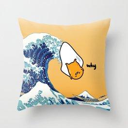 gudetama's great wave Throw Pillow