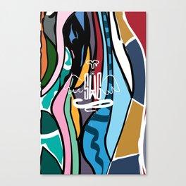 SWG  Canvas Print