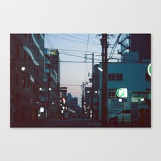 Good Morning Kyoto. Canvas Print