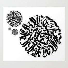 Circular Abstract Type Art Print