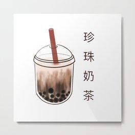 Brown Sugar Boba Tea Metal Print