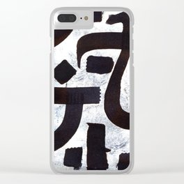 Abstract Calligraphy Clear iPhone Case