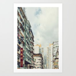 Kowloon I Art Print
