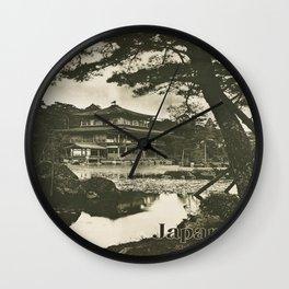 Vintage poster - Japan Wall Clock
