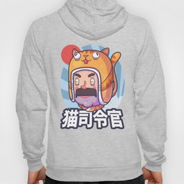 Cat Commander Hoody