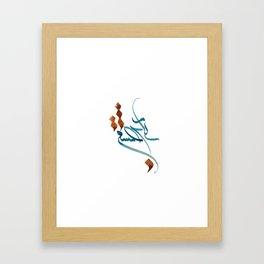 Hi to Love Framed Art Print