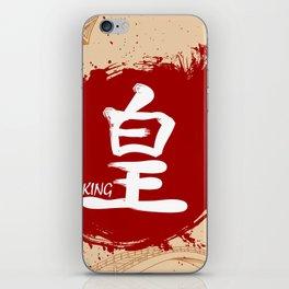 Japanese kanji - King iPhone Skin