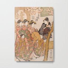 The Oiran of Ogiya Metal Print