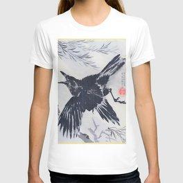 12,000pixel-500dpi - Kawanabe Kyosai - Crow And Willow Tree - Digital Remastered Edition T-shirt