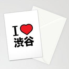 I Love shibuya Stationery Cards