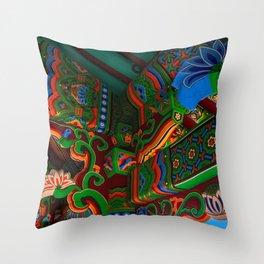 Beautiful harmony Throw Pillow
