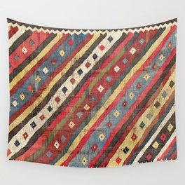 Luri  Antique Fars Southwest Persian Kilim Print Wall Tapestry