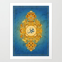 Batik 02 Art Print
