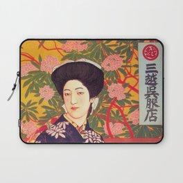Vintage Japan Department Store Ad Laptop Sleeve