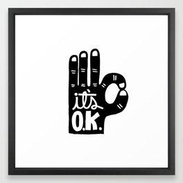 IT'S OKAY Framed Art Print