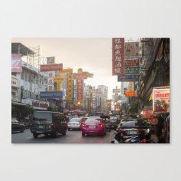 Yaowarat Road - Bangkok's Chinatown Canvas Print